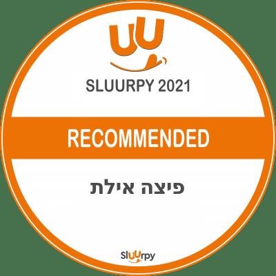 פיצה אילת - Sluurpy